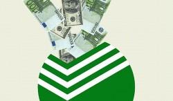 Сбербанк вклады