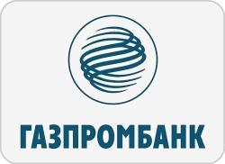 Телефон Газпромбанка