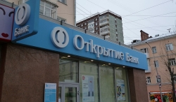 Телефон банка Открытие