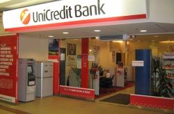 Бесплатный номер телефон горячей линии Юникредит банка