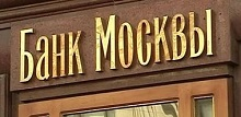 М Банк