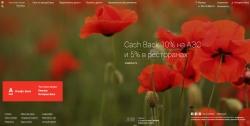 Альфа-банк официальный сайт