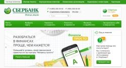 Сбербанк - официальный сайт