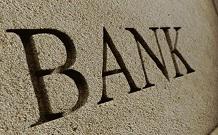 Новый банк Си Ди Банк