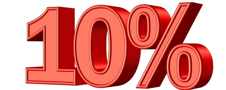 10% - ключевая ставка ЦБ РФ до конца 2016 года
